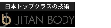 「JITAN BODY整体院 スーパーホテルさいたま・和光市駅前店」ロゴ